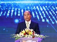 2017年越南人才奖颁奖仪式(组图)