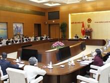 亚太议会论坛第26届年会组委会召开第三次会议(组图)