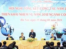阮春福总理分别出席工贸部和计划与投资部2017年度工作总结暨2018年度任务计划部署会议(组图)