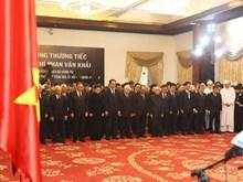 原政府总理潘文凯追悼会在河内和胡志明市举行(组图)