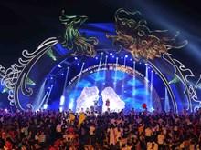 2018广宁-下龙国家旅游年--2018年下龙狂欢节拉开序幕(组图)