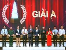 越共中央总书记阮富仲等党和国家领导出席2017年第十二届国家新闻奖颁奖仪式(组图)