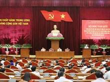 中央基层民主制度实施指导委员会召全国会议(组图)
