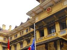 越南外交部在河内举行东盟旗升旗仪式(组图)