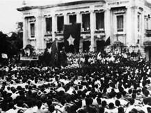 越南八月革命胜利73周年(组图)