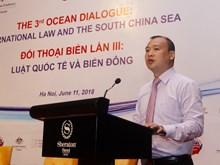 """第三届""""国际法与东海""""海洋对话会(组图)"""
