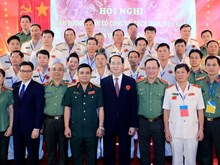 越南国家主席陈大光出席2018年先进模范革命有功者表彰大会(组图)