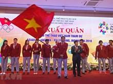 2018年亚运会越南体育代表团出征仪式今晚举行(组图)
