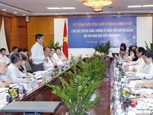 政府总理工作组与越南工贸部举行会议(组图)