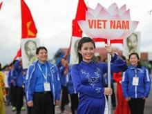 越南代表团赴俄出席第十九届世界青年联欢节