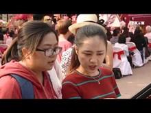 越南古代科举制度展览会在河内举行
