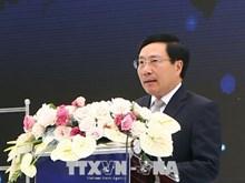 越南政府副总理范平明出席韩国三星(越南)电子有限责任公司成立10周年纪念典礼