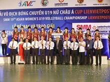 """日本队荣获""""联越邮政银行杯"""" 2018年亚洲U19女子排球锦标赛冠军"""
