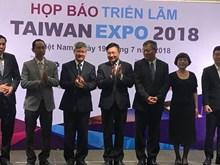 2018年越南台湾展会将于本月底举行