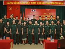 越南协助老挝进行博物馆业务培训