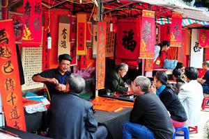 2018年戊戌春节书法节吸引63名优秀书法家参加