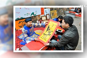 越南字书法艺术保持本色不变