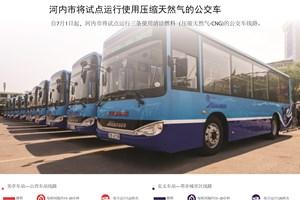 图表新闻:河内市将试点运行使用压缩天然气的公交车