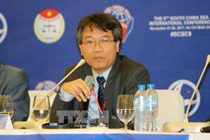 第九届东海问题国际研讨会正式闭幕