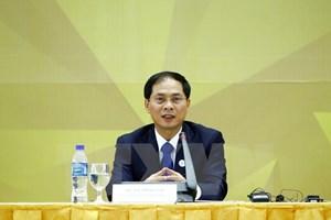 2017年APEC会议之成功——党意民心之胜利