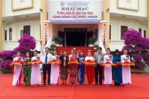 东盟共同体文化遗产展览会在越南昆嵩省开展