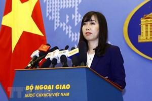 越南反对和坚决驳斥中国调整海洋伏季休渔制度行为