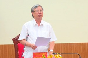 党建:检查委员会在反腐工作中的职责与权限