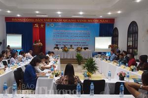 寻找有力措施推动越南中部和东盟旅游可持续发展