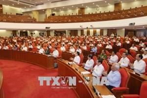 党建:将党和国家关于反腐败的政治决心落实到具体行动上