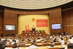 越南全国干部学习贯彻落实越共十二届七中全会决议视频会议落下帷幕