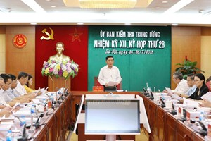 越共中央检查委员会召开第28次会议