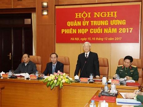 阮富仲主持召开越共中央军委2017年度工作总结会议 (组图)