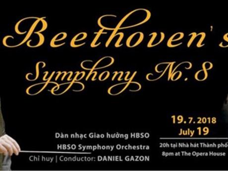 庆祝越南与比利时建交45周年的音乐会在胡志明市举行