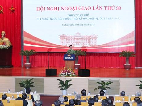 越南国会主席阮氏金银:加强与邻国、东盟成员国、战略伙伴、全面伙伴和传统友好国家的合作关系
