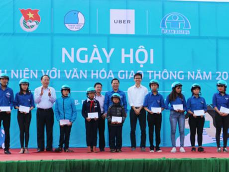 2017年青年与交通文化节在林同省举行
