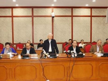 越共中央政治局与胡志明市市委常务委员会举行工作会议
