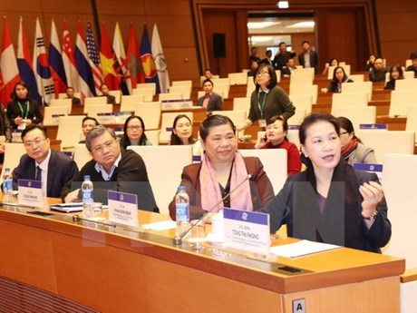阮氏金银出席亚太议会论坛第26届年会彩排活动