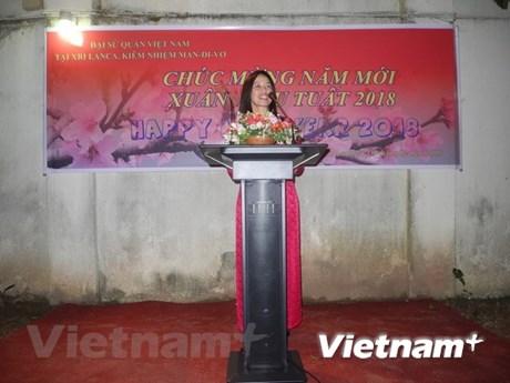 旅居斯里兰卡越南人喜迎新春