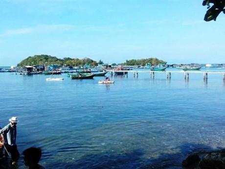坚江省大力推进仙海岛乡社区旅游发展