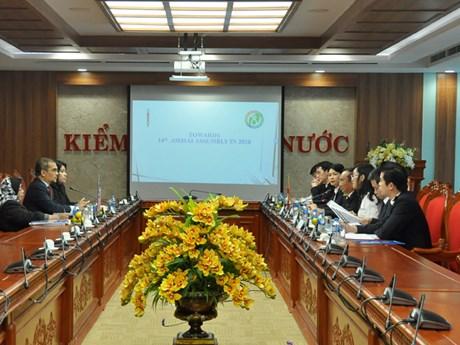 马来西亚将为越南国家审计署成功举行亚洲审计组织第14届大会提供大力支持