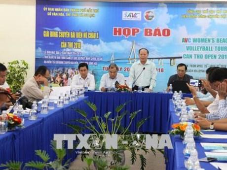 2018年亚洲女子沙排赛即将在芹苴市举行