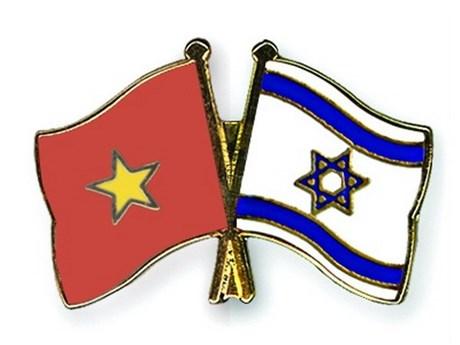 《越南与以色列自由贸易协定》第五轮谈判在耶路撒冷举行