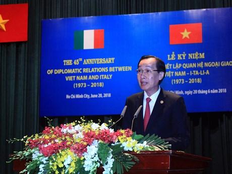 越意建交45周年纪念典礼在胡志明市举行
