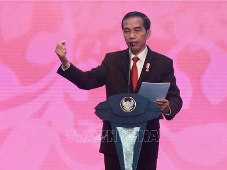 2018年亚洲运动会:印尼总统邀请朝韩领导人出席开幕式