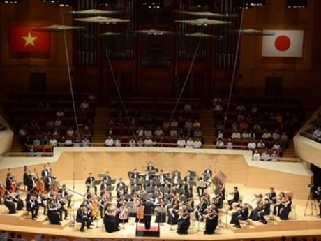 纪念越日建交关系45周年音乐晚会在东京举行