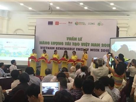 2018年越南可再生能源周正式开幕