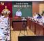 越共中央检查委员会第17次会议:因违法行为给予岘港市领导纪律处分