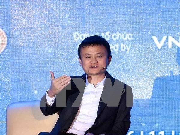 阿里巴巴集团董事局主席马云与4千名越南大学生会面